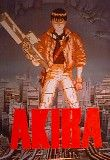 Akira (Reprint) Movie Poster