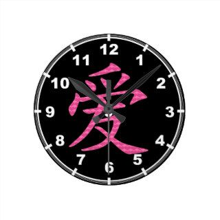 Japanese Chinese Love Symbol Hearts Clock