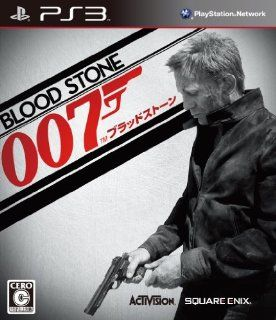 James Bond Blood Stone [Japan Import] Video Games