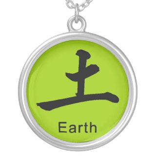 Japanese symbol for earth causes environment necklace