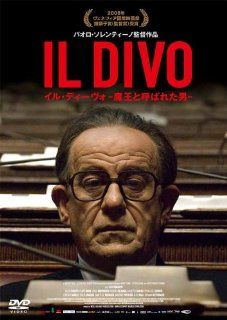 Foreign Movie   Il Divo La Spettacolare Vita Di Giulio Andreotti [Japan DVD] ADM 4010 Movies & TV