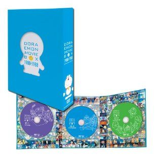 Animation   Doraemon The Movie Box 1980 1988 (Standard Edition) (9DVDS) [Japan DVD] PCBE 63421: Movies & TV