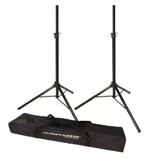 "Ultimate Support JS TS50 2 Tripod Speaker Stand  Pair   Includes a 1 1/2"" and 1 3/8"" Adaptors to Accommodate Different Types of Speakers  Carrying Bag Included for FREE!: Musical Instruments"