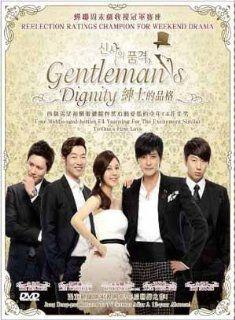 A Gentleman's Dignity Korean Drama DVD with English Subtitle (NTSC All Region): Movies & TV