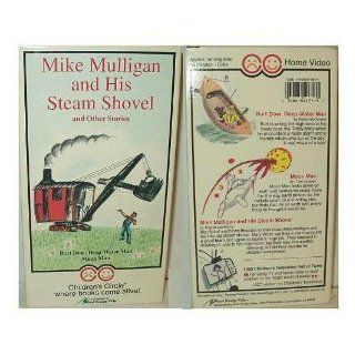 Mike Mulligan and his Steam Shovel and other stories: Wood Knapp Video: Movies & TV