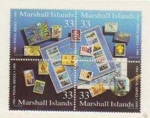 Marshall Islands 707 MNH  Collectible Postage Stamps