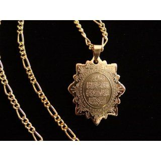 Al Qalam Surah Necklace Islamic Koranic Pendent Quran Koran Gift Islam Muslim Vanyakad: Everything Else