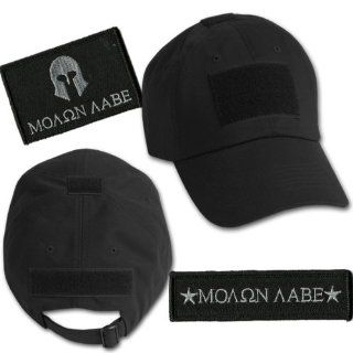 Molon Labe Tactical Hat & Patch Bundle (2 Patches + Hat)   Black: Everything Else