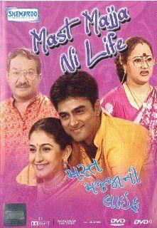 Mast Majja Ni Life (Gujarati Play): Kamlesh Oza, Hitesh Sampat, Ajay Parikh, Swati Shah, Neha Mehta, Neha Prajapati, Babul Bavsar, Abhay Harpadhkar: Movies & TV