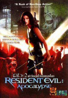 Resident Evil Apocalypse Milla Jovovich, Sienna Guillory, Oded Fehr, Thomas Kretschmann, Sandrine Holt, Jared Harris, Mike Epps, Alexander Witt Movies & TV