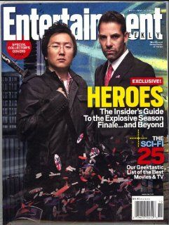 Entertainment Weekly Magazine Issue # 933 May 11, 2007 Special Collector's Covers #1 of 5 Heroes  Other Products