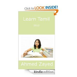 Learn Tamil eBook Ahmed Zayed Kindle Store