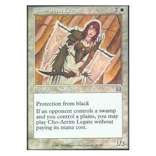 Magic: the Gathering   Cho Arrim Legate   Mercadian Masques: Toys & Games