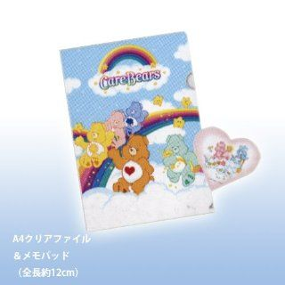 . Single item lottery Care Bears 30th Anniversary F award stationery Assorted clear blue sky background file ver most (japan import): Toys & Games