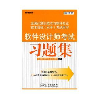The diagram says living small appliance principle with fix quickly (Chinese edidion) Pinyin: tu shuo sheng huo xiao jia dian yuan li yu kuai xiu: gui yang: 9787121144011: Books