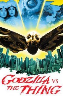 Godzilla vs. The Thing: Akira Takarada, Yuriko Hoshi, Hiroshi Koizumi, Mothra:  Instant Video