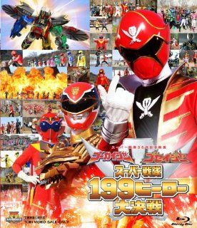 Gokaiger & Goseiger   Super Sentai 199 Hero Dai Kessen: Noboru Takemoto: Movies & TV