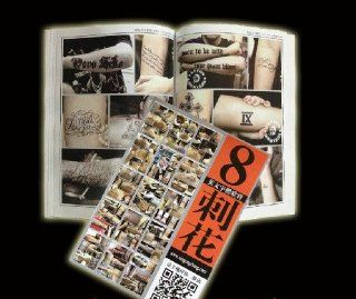 Yuelong 2013 Newest Popular English letters collection tattoo flash Sketchbook TB 145 8: Health & Personal Care