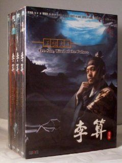 Lee San, Wind of the Palace   Korean Drama Complete Set Box w/ Excellent English Subtitle (4 Volumes 1 118 Eps): Movies & TV