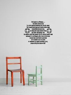 Design with Vinyl Black   Star 1002 My Daddy Is a Fireman He Works All Day In a Firehouse Not Too Far Away Prayer Poem Quote Wall Decal, 20 Inch x 20 Inch, Black: Home Improvement