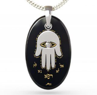 Jewish Jewelry Hamsa Necklace   Kabbalah for Cure & Health Inscribed in 24kt Gold on Black Onyx   Gifts From the Holy Land Jewelry