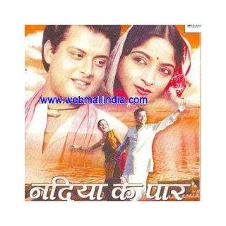 NADIYA KE PAAR: Sachin, Sadhana Singh, Govind Moonis, RAJSHRI PRODUCTIONS (P) LTD: Movies & TV