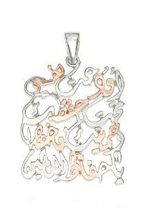 Baha'i Protection Prayer Sterling Silver Filigree Pendant in Arabic Calligraphy, with Rose gold Plating: Jewelry