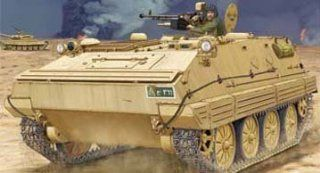 1/35 YW 531C APC, Iraq Army Gulf War 1991: Toys & Games