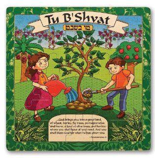 Tu B'Shvat Jigsaw Puzzle 30pc Toys & Games