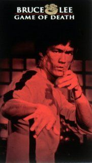 Game of Death [VHS]: Bruce Lee, Gig Young, Colleen Camp, Dean Jagger, Tai Chung Kim, Biao Yuen, Robert Wall, Kareem Abdul Jabbar, Mel Novak, Hugh O'Brian, James Tien, Dan Inosanto, Robert Clouse, Sammo Hung Kam Bo, Andre Morgan, Raymond Chow: Movies &a