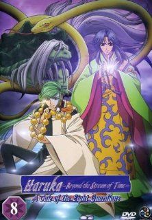 Haruka Beyond the Stream of Time   A Tale of the Eight Guardians, Vol. 8 Haruka Beyond the Stream of Time Movies & TV
