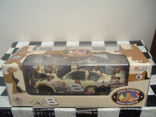 Dale Earnhardt Jr Camo Monte Carlo 1/24: Toys & Games