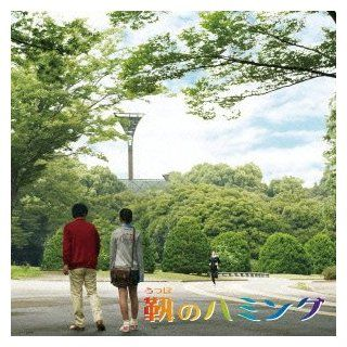 UTSUBO NO HUMMING(+DVD)(ltd.): Music