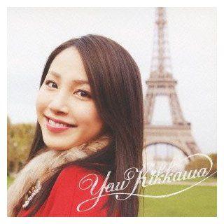 Kikkawayu   Sekaijyu Ni Kimi Wa Hitori Dake / Valentine'S Radio / Chocolate Damashii (Type C) (CD+DVD) [Japan LTD CD] UPCH 9832: Music
