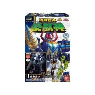 All three set candy toy pirate Sentai Gokaiger Minipura pirate union Australian beast God (japan import): Toys & Games