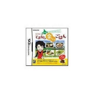 Hokkaidou Hatsu!! Dosanko Wide ga DS ni Narimashita! Hoshizawa Sachiko no Temanashi Raku Raku Gohan [Japan Import]: Video Games