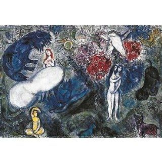 Nice   Mus�e national Marc Chagall   Le paradis   Poster Various sizes   Prints