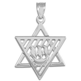 Silver Flaming Star of David Shin/Sin Fire Charm Pendant: Jewelry