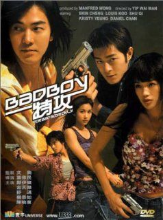 For Bad Boys Only: Ekin Cheng, Louis Koo, Qi Shu, Kristy Yang, Mark Cheng, Jerry Lamb, Kelly Lin, Blackie Ko Shou Liang, Chi Hung Ng, Josie Ho, Gigi Lai, Anya, Yiu Fai Lai, Wai Man Yip, Manfred Wong: Movies & TV