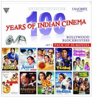 Deewar/Anand/GolMaal/Trishul/Chupke Chupke/Angoor/Maqbool/ Satte Pe Satta/ Sadma/Phas Gaya Obama  Bollwood Blockbsuters 10 Movie Pack. Amitabh/ Rajesh Khanna/ Sanjeev kumar/ Dharmendra/ Devan Verma/ Pankaj Kapoor and Others Movies & TV