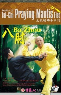 Series of Tai Chi Praying Mantis Fist   Ba Zhou (2 DVDs): Movies & TV