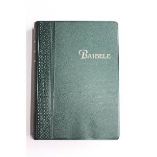 BAIBELE / Bemba Language Bible / Beautiful Vinyl Bound with Golden edges / The Bemba language, ChiBemba, also known as Cibemba, Ichibemba, Icibemba and Chiwemba, is a Bantu language that is spoken primarily in Zambia: Bible Society: Books