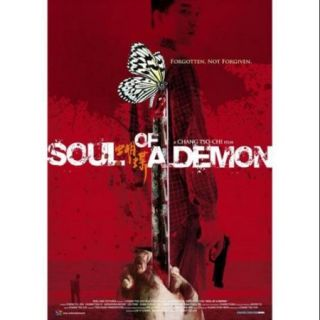 Soul of a Demon Movie Poster Print (27 x 40)
